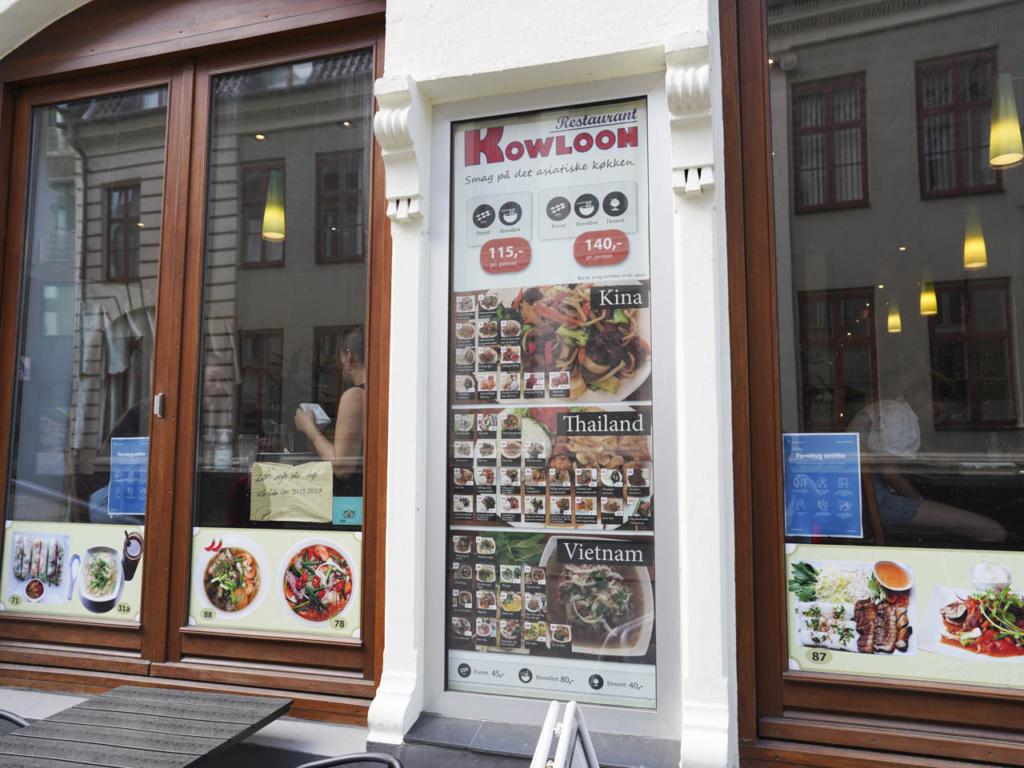 Restaurant Kowloon-4